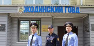 Александр Гуща, Михаил Юшкевич, Дмитрий Ивко.
