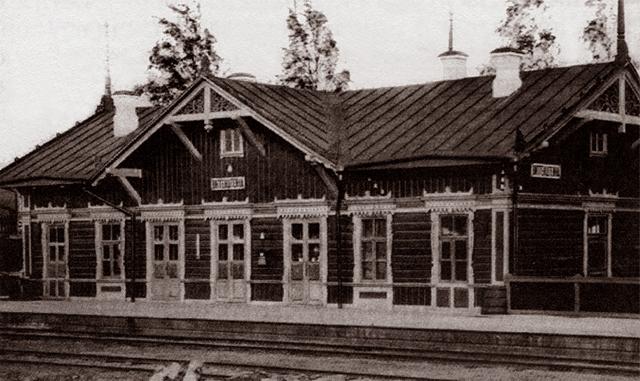 станция Жодино