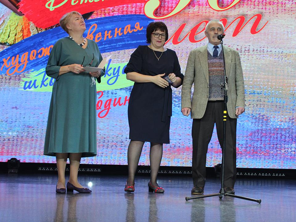 На сцене – директора ДХШИ разных лет.